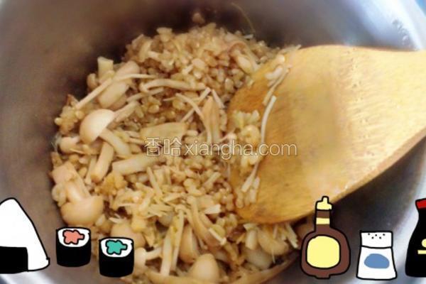 创意米饭禾饱满满