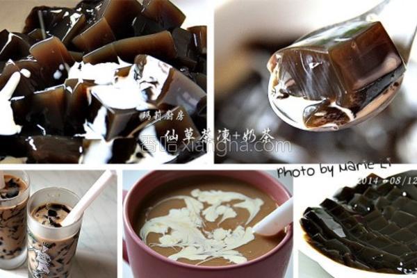 人山艹茶冻