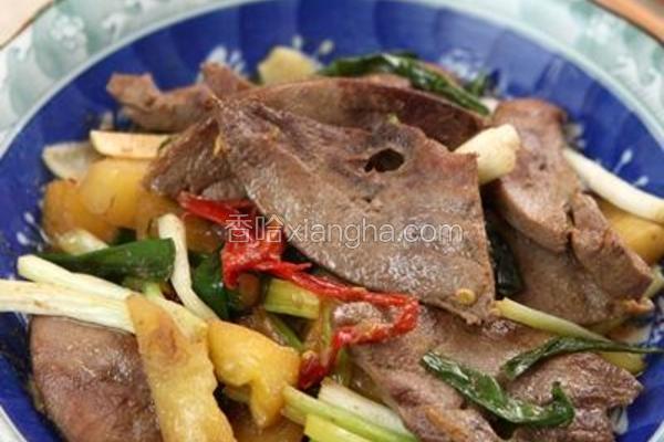 凤梨炒猪肝