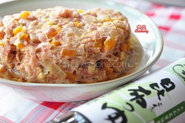 芋香南瓜丁镶肉的做法