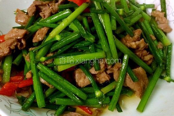 韭菜花小炒肉