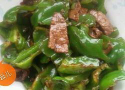青椒牛肉片。