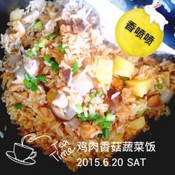 鸡肉香菇蔬菜饭