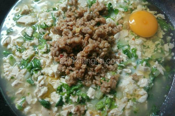 肉末菜豆腐(想要好看,可以炒点辣椒油淋上去)