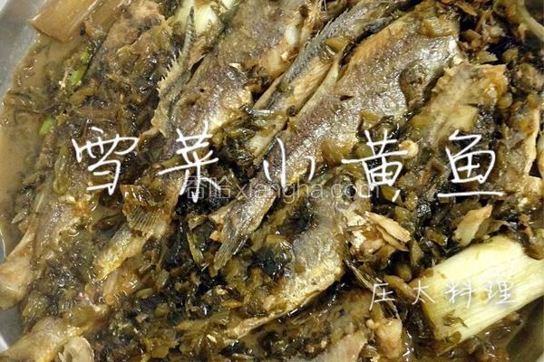雪菜小黄鱼
