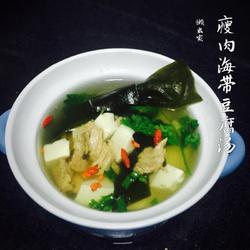 瘦肉海带豆腐汤
