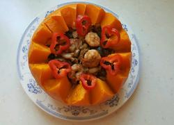 香菇海鲜金瓜盅