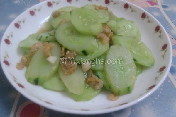 虾米炒青瓜