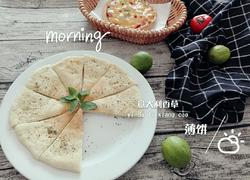 意大利香草薄饼