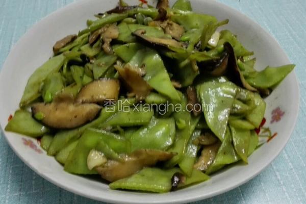 素炒香菇荷兰豆