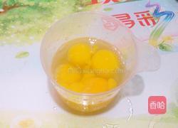 水蒸蛋的做法图解2