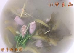 酸菜粉肠汤