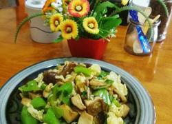 香菇鸡蛋炒青椒