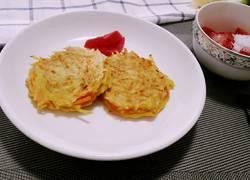 香煎胡萝卜土豆饼