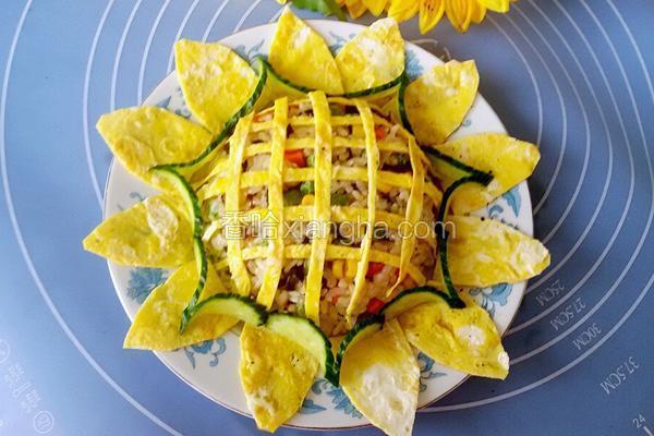 向日葵蛋炒饭