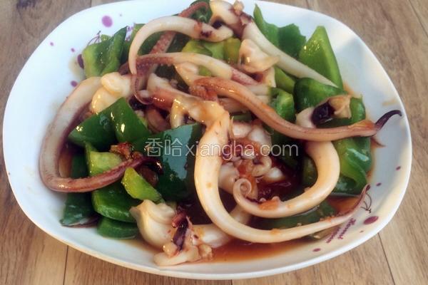 菜椒鱿鱼须