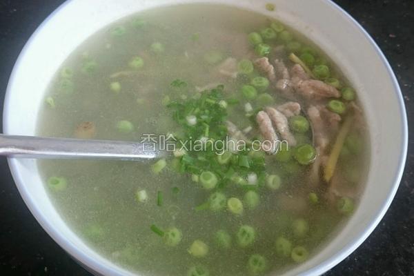青豌豆瘦肉汤