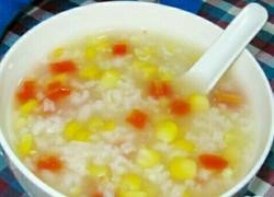 胡萝卜玉米粥
