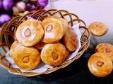 杏仁酥饼干的做法[图]
