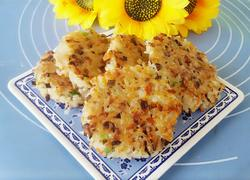 蔬菜米饭饼
