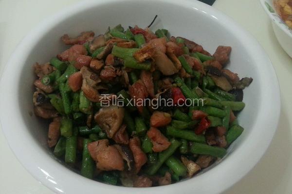香菇豆角炒肉