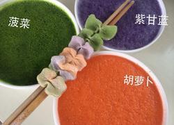 纯手工营养蔬菜蝴蝶面