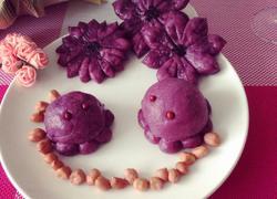 章鱼紫薯馒头