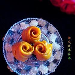 南瓜玫瑰花卷