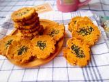 地瓜烤饼的做法[图]