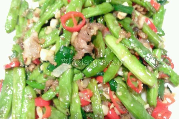 肉沫干煸四季豆