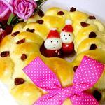 圣诞花环面包的做法[图]