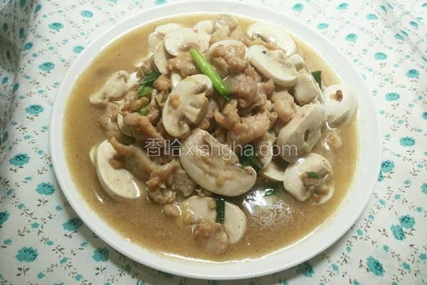 口蘑炒瘦肉