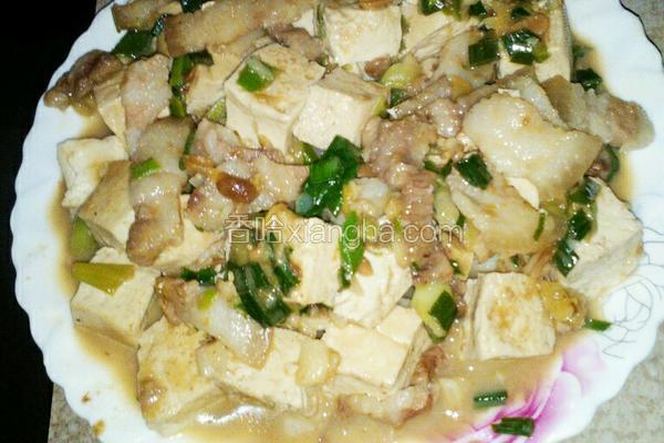 五花肉炖豆腐
