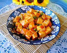 番茄豌豆烧豆腐