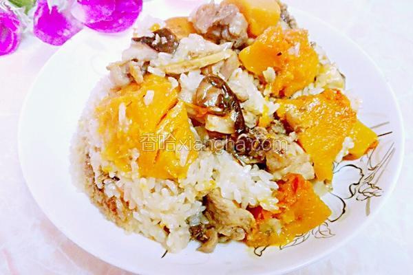 南瓜冬菇鸡肉饭
