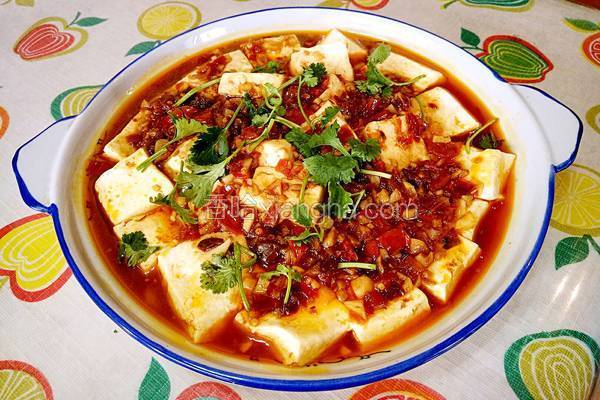 蒜蓉鱼香蒸豆腐(福)
