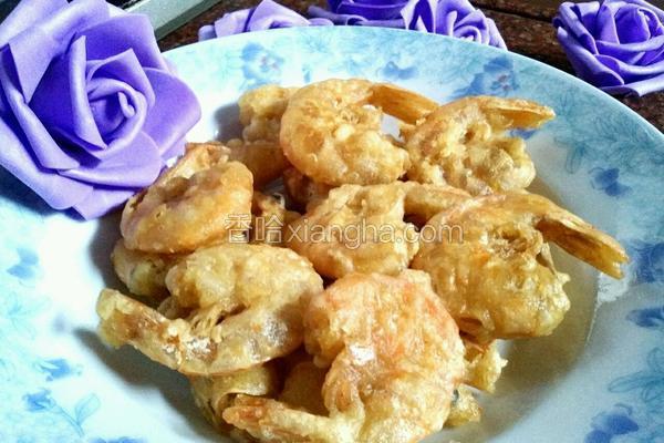 油炸黄金虾