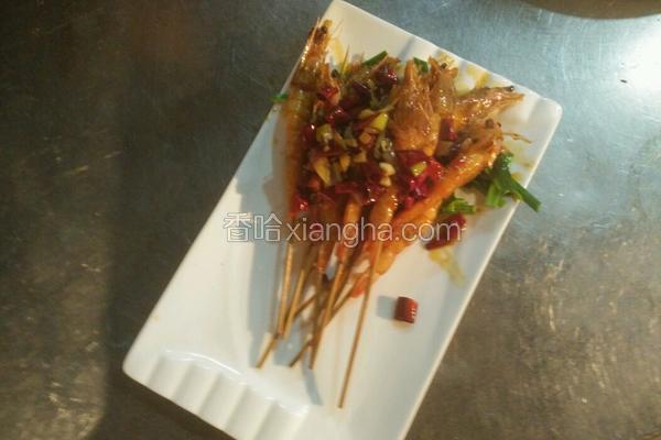 极品串串虾