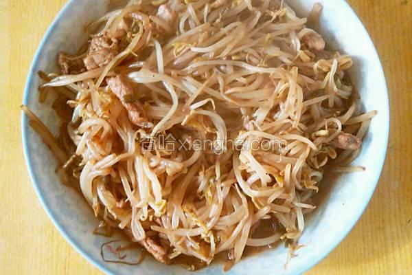 肉炒豆芽菜