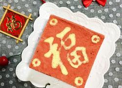 """""""福临门""""蛋糕"""