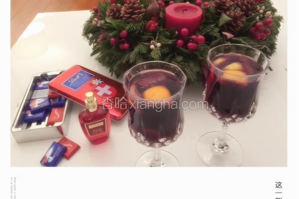 Mulled Wine(热红酒)