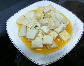 葱烧豆腐[图]