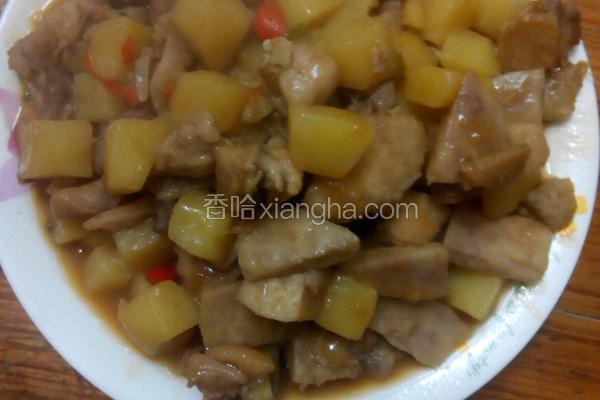 土豆香芋辣鸡丁