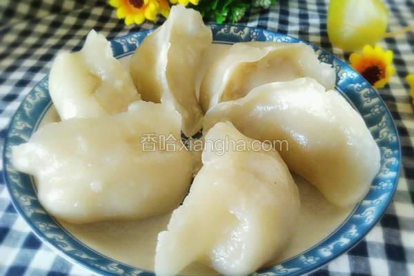 红薯粉蒸饺