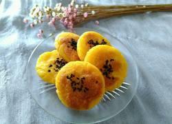 椰香南瓜饼