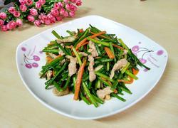 韭菜花炒瘦肉