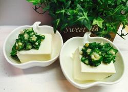 秋葵缀豆腐