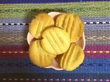 坚果花生酱饼干的做法[图]