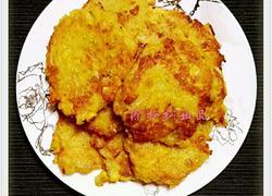 玉米粒土豆饼