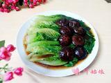 蚝油香菇扒生菜的做法[图]